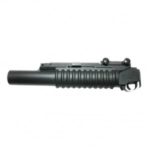 M203 Grenade Launcher - Long Type (A105M)