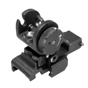 Flip-Up Rear Sight (A191M)